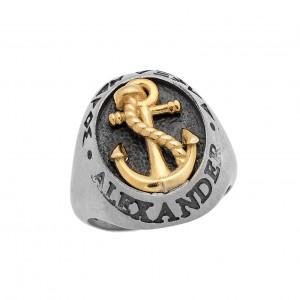 Δαχτυλίδι από Ασήμι 925°  Άγκυρα - Μ. Αλέξανδρος