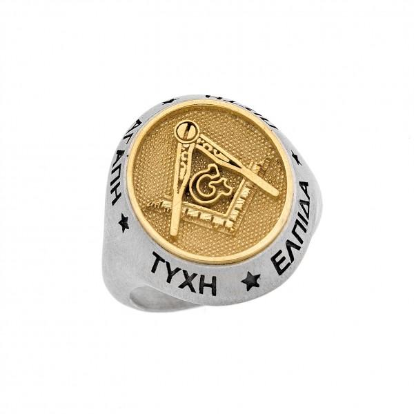 Δαχτυλίδι από Ασήμι 925° Γνώμων και Διαβήτης Ασημένια Δαχτυλίδια